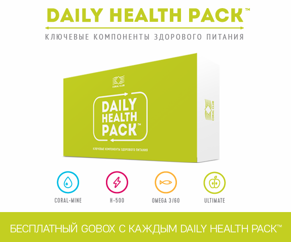 daily-healthpack